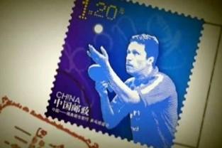 Ян Уве Вальднер на почтовой марке