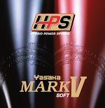 Обзор YASAKA Mark V HPS max и YASAKA Mark V HPS Soft max