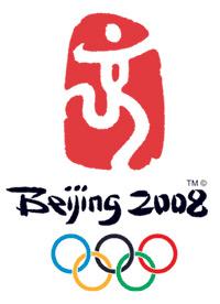 Олимпиада-2008