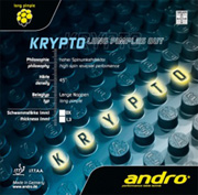 Длинные шипы Krypto