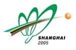 Эмблема 48th WTTC  Shanghai China