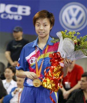 Золото Zhang Yining Китай
