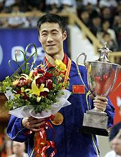 Золото Wang Liqin  Китай